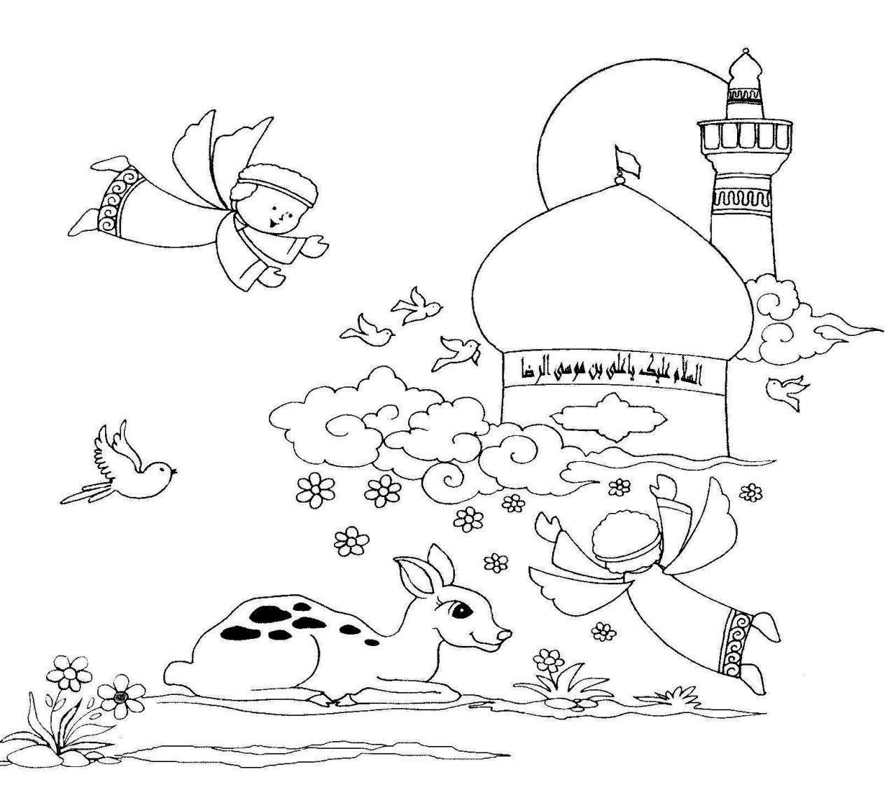 photo ۲۰۱۸ ۱۱ ۰۲ ۱۸ ۲۹ ۰۷ - دانلود واحدکار شهادت امام رضا ع – کاردستی و رنگ آمیزی برای مهد کودک و پیش دبستانی